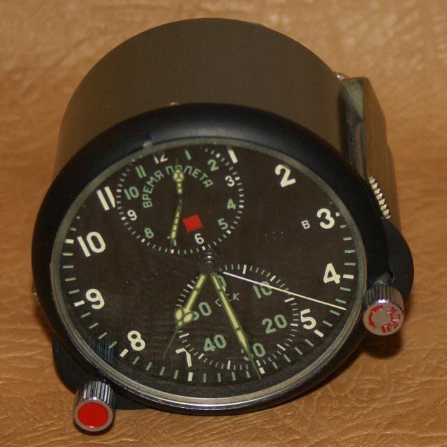 Часы Будильник Янтарь 4 Камня Ссср