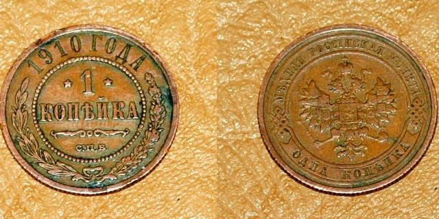 Цены на царские монеты россии полтина 1817